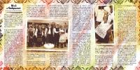 Zespół Folklorystyczny Rozkopaczewianki