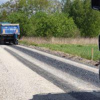 Przebudowa dróg gminnych 103626L i 103627L w Rozkopczewie-2019-2020 r.